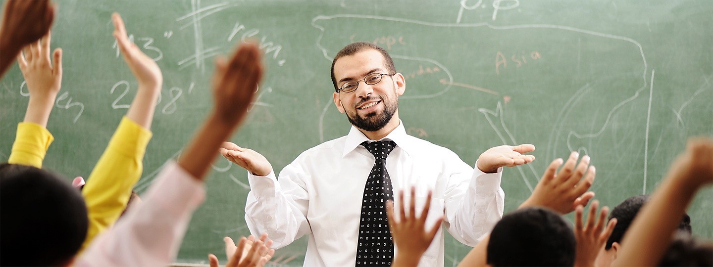 Who Were the Great Teachers in Your Life?